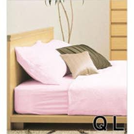 IDC OTSUKA/大塚家具 マットレスカバー フレビー クイーンロング(QL) ピンク (ピンク)