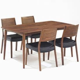 IDC OTSUKA/大塚家具 ダイニングテーブル シネマ2 ウォールナット材 1350タイプ (ウォールナット)