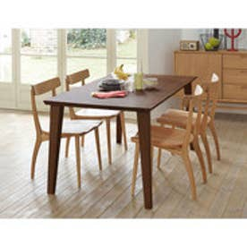 IDC OTSUKA/大塚家具 ダイニングテーブル フィル3 角天板/木製脚 W1500/ウォールナット材WN2色(ウォールナット)【返品不可商品】