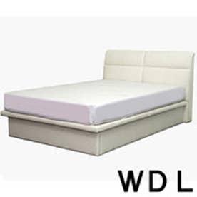 IDC OTSUKA/大塚家具 ベッドフレームIDCYD001TS ワイドダブルロング(WDL) WH(ホワイト)色 (ホワイト)