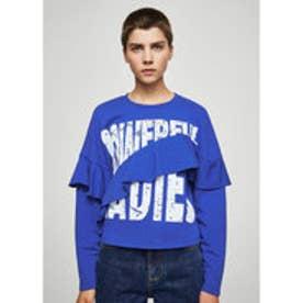 スウェットシャツ .-- POWERFUL (ミディアムブルー)