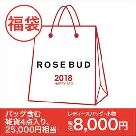 ローズバッド ROSE BUD 【2018年 福袋】ROSE BUD WEB限定 (その他)【返品不可商品】