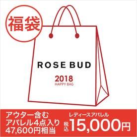 ローズバッド ROSE BUD 【2018年 福袋】ROSE BUD (その他)【返品不可商品】