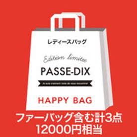 【2018年福袋】パスディス PASSE-DIX ふくぶくろ【返品不可商品】