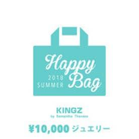 キングズ バイ サマンサタバサ 2018 SUMMER HAPPY BAG【返品不可商品】