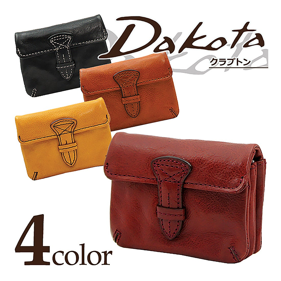 【SAC'S BAR】Dakota ダコタ カードケース 35111 (30111) (31511) 【10】ブラック レディース