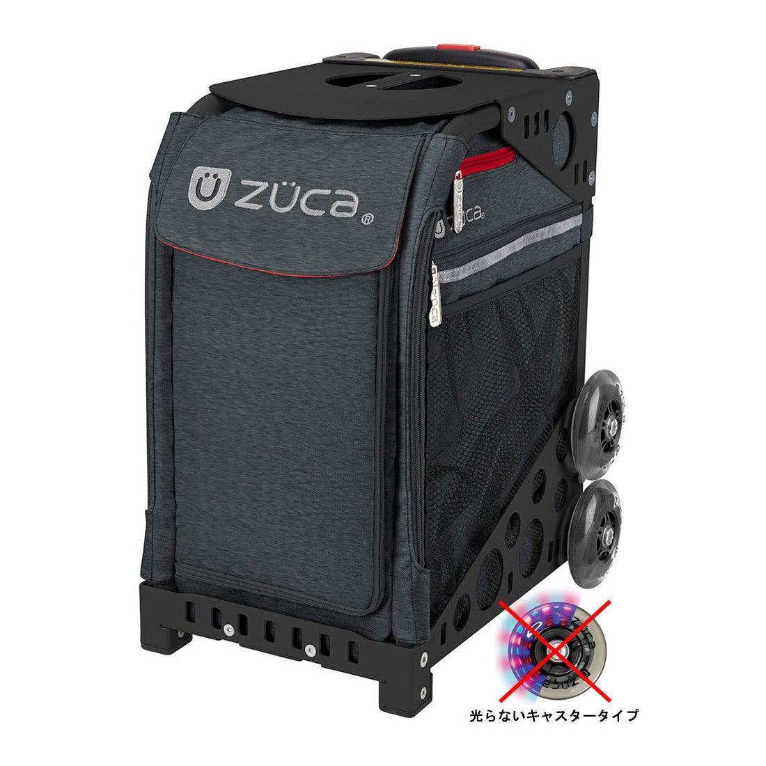 ロコンド 靴とファッションの通販サイト【SAC'SBAR】ZUCASportキャリーケースAsphaltGray404Black(NonFlashWheel)