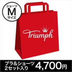 Triumph トリンプ ブラ&ショーツ 2セットサマーバッグ(Mサイズショーツ)【返品不可商品】