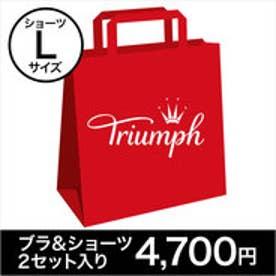 Triumph トリンプ ブラ&ショーツ 2セットサマーバッグ(Lサイズショーツ)【返品不可商品】