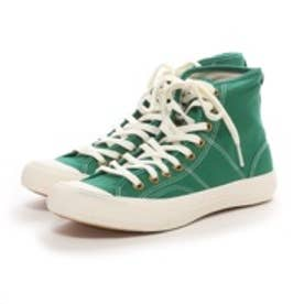 ユービック UBIQ CHAPTER UBIQ NATHALIE HI(GREEN)