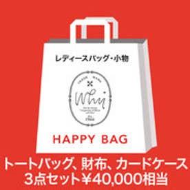【2018年Happy Bag】ホワイ Why バッグ&お財布 Happy Bag【返品不可商品】