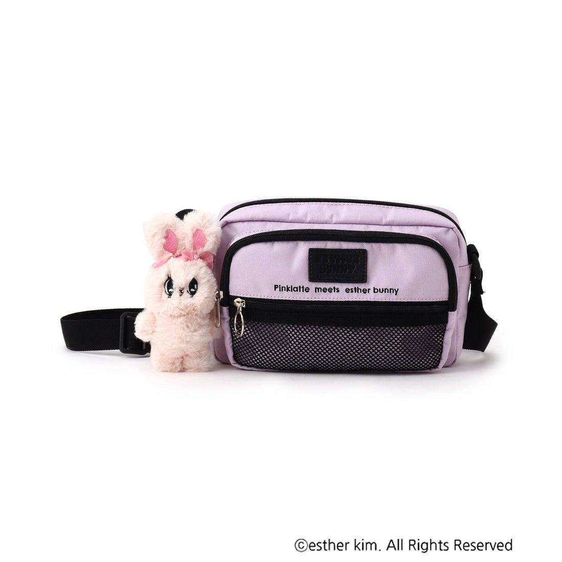 ピンク ラテ PINK-latte 【ESTHER BUNNY】ぬいぐるみ付ショルダーバッグ (ライトパープル)