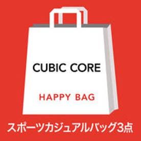 キュービック コア CUBIC CORE ユニセックススポーツカジュアル3点福袋 (アソート)【返品不可商品】