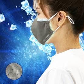 COOLPOINT クールドットマスク (グレー)【返品不可商品】