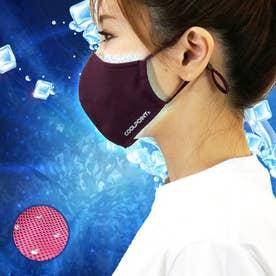 COOLPOINT クールドットマスク (ワイン)【返品不可商品】