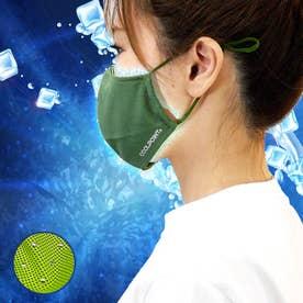 COOLPOINT クールドットマスク (カーキ)【返品不可商品】