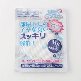 洗濯マグちゃん (ブルー)