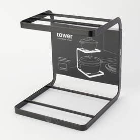 tower (タワー) 鍋スタンド2段 タワー BK (ブラック)