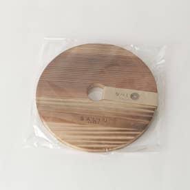 SALIU (サリュウ) なべしき丸 18cm (その他)