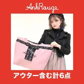 【2020年新春福袋】【返品不可商品】(-)