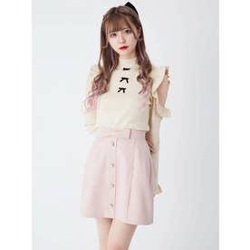 フロントビジュー台形ミニスカート (ピンク)
