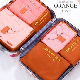 トラベルポーチ 6点セット 旅行ポーチ 旅行用 収納ポーチ 大容量 メッシュ セット (オレンジ)