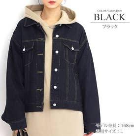 ビッグシルエットデニムジャケット ジージャン 無地 ボタン留め レディース 秋 大きいサイズ オーバーサイズ (ブラック)