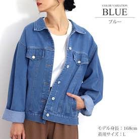 ビッグシルエットデニムジャケット ジージャン 無地 ボタン留め レディース 秋 大きいサイズ オーバーサイズ (ブルー)