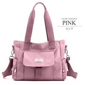 2WAYキャンバスバッグ A4 大容量 便利 鞄 トート ショルダー シンプル レディース (ピンク)