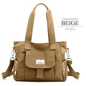2WAYキャンバスバッグ A4 大容量 便利 鞄 トート ショルダー シンプル レディース (ベージュ)
