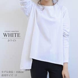 アシンメトリー長袖カットソー シンプル カジュアル レディース 春 秋 (ホワイト)