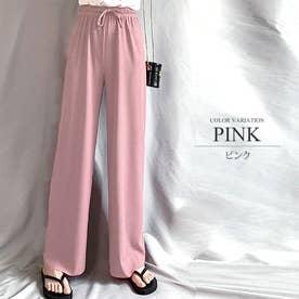 プリーツリラックスワイドパンツ ウエスト ゴム きれいめ シンプル カジュアル レディース (ピンク)