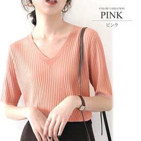 リブニットトップスVネック カジュアル きれいめ オフィス ファッション 半袖 レディース (ピンク)