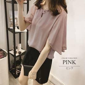 フレアスリーブブラウス 半袖 かわいい シンプル キレイ 通勤 夏 レディース (ピンク)