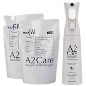 ウイルス除去・除菌消臭ファインミストボトルセット (リフィル2個+高機能スプレー空ボトル)