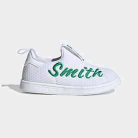 スタンスミス 360 / Stan Smith 360 (ホワイト)