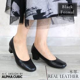 glitter 本革プレーンパンプス (ブラック)