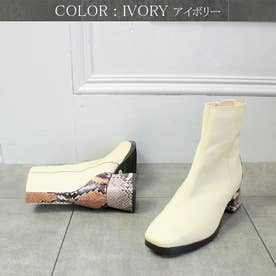 glitter 本革 ミディ丈パイソンアクセント美シルエットブーツ (アイボリー)