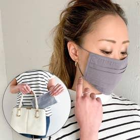 洗えるフィルターポケットコットン マスク 専用ケース付き【返品不可商品】 (ダークグレー)