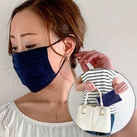 洗えるフィルターポケットコットン マスク 専用ケース付き【返品不可商品】 (ネイビー)