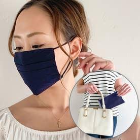 洗えるフィルターポケットコットン マスク 専用ケース付き マスク 布マスク マスク通販【返品不可商品】 (ネイビー)