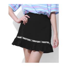 【GiRL】 裾フリルインパンツスカート (ブラック(027))