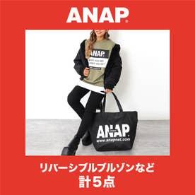 【2021年福袋】HAPPY BAG 2021 【返品不可商品】 (ブラック)