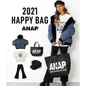 【2021年福袋】2021 HAPPY BAG オリジナルタイプ 【返品不可商品】(ブルー)