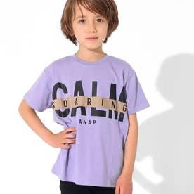 制菌プリントビッグTシャツ(ラベンダー)