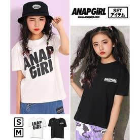 ビッグロゴ&スモールロゴTシャツ2枚セット(ホワイト)