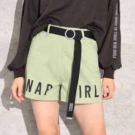 ベルト付裾ロゴショートパンツ(ミント)