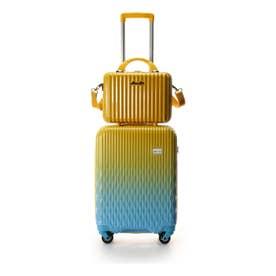 &シュエット スーツケース≪Lunalux≫ 小 イエロー