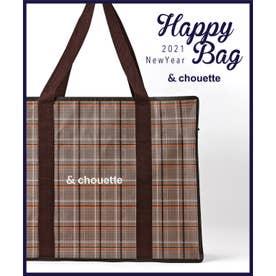 【2021年福袋】& chouette Happy Bag【返品不可商品】