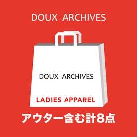 ドゥ・DOUX ARCHIVES 【2020年福袋】【返品不可商品】 DOUX ARCHIVES福袋 (その他)